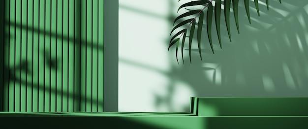 製品の背景を表示するためのグリーンルームの3dレンダリング。ショー商品用。空白のシーンのショーケースのモックアップ。