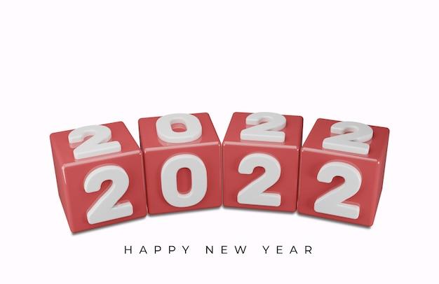새해 복 많이 받으세요 2022 텍스트 효과의 3d 렌더링