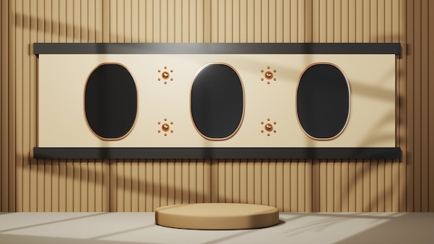 제품 배경을 표시하기 위한 밝은 갈색 연단의 3d 렌더링. 쇼 제품에 대한 모형.