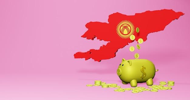 키르기스스탄에서 긍정적인 경제 성장으로 돼지 저금통의 3d 렌더링