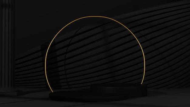 검은 배경 럭셔리 미니멀에 연단의 3d 렌더링.