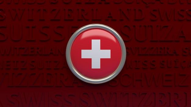 スイスの国旗の3dレンダリング