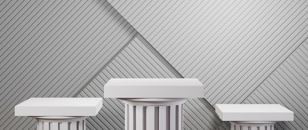 디스플레이 및 회색 배경을 위한 3개의 그리스 기둥 연단의 3d 렌더링. 쇼 제품에 대한 모형.