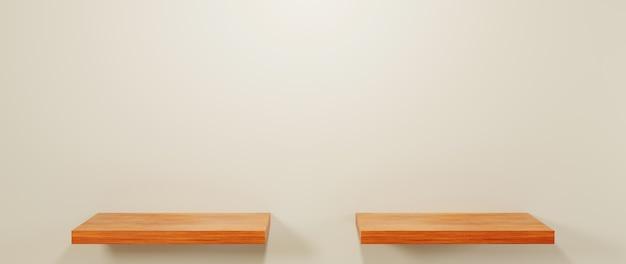 木製品の背景を表示するための2つの棚の3dレンダリング。ショー商品用。空白のシーンのショーケースのモックアップ。