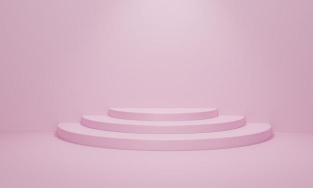 3d 렌더링. 연단 최소한의 추상 장면 기하학적 모양. 화장품 프레젠테이션을위한 연단 또는 플랫폼.