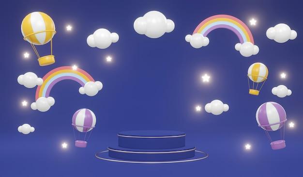 Дисплей подиума стенда продукта 3d визуализации с воздушными шарами радуги облаков и звездами на предпосылке для коммерческой концепции дизайна подиума радуги.