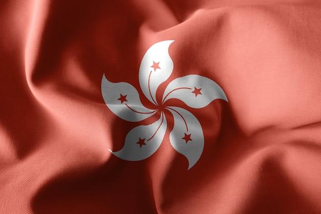 香港のリアルな手を振るシルクの旗を3dレンダリング