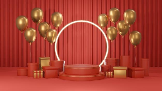 3d 렌더링 빨간색 연단 제품 스탠드 디스플레이에는 황금 풍선과 상업 디자인을 위한 선물이 있습니다.