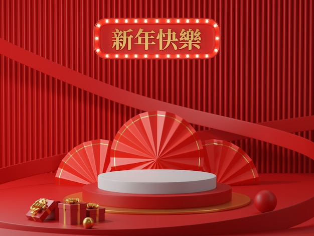 3d rendering of red podiums for chinese new year