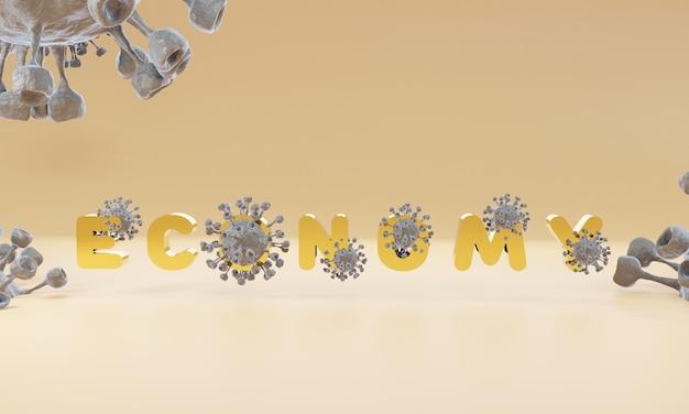 3d-рендеринг буквы с золотым текстом «экономика» содержали вирус.