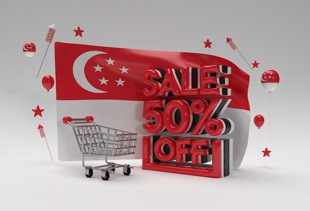 3d флаг сингапура с 50% скидкой на скидку на баннерную концепцию.