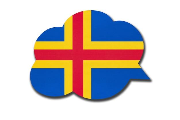 白い背景で隔離のオーランド諸島の国旗と3d吹き出し。国のシンボル。世界のコミュニケーションサイン。
