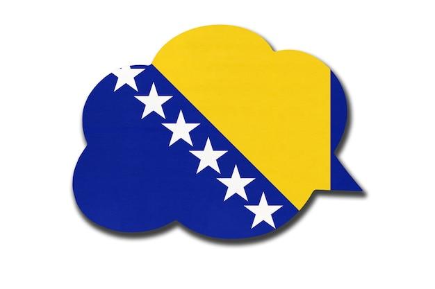 ボスニア・ヘルツェゴビナの国旗が白い背景で隔離の3d吹き出し。ボスニア語を話し、学びます。国のシンボル。世界のコミュニケーションサイン。