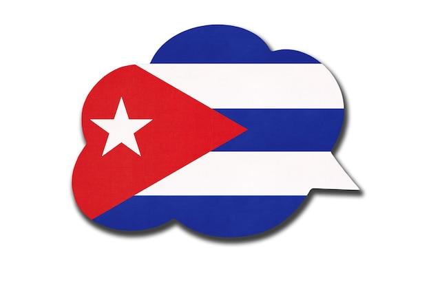 흰색 배경에 고립 된 쿠바 국기와 함께 3d 연설 거품