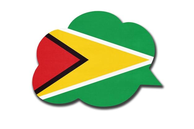 白い背景で隔離のガイアナの国旗と3d吹き出し。ガイアナの国のシンボル。世界のコミュニケーションサイン。