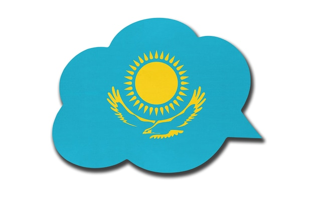 3d речевой пузырь с казахстанским национальным флагом, изолированные на белом фоне. говори и учи казахский язык. символ страны казахстан. знак мировой коммуникации.