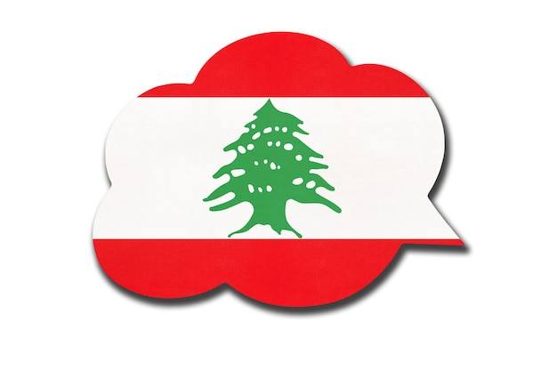 흰색 배경에 고립 된 레바논 국기와 함께 3d 연설 거품. 아랍어를 말하고 배우십시오. 레바논 국가의 상징입니다. 세계 통신 기호입니다.