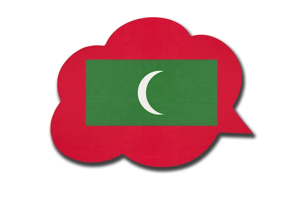 3d speech bubble with maldivian national flag isolated on white background. speak and learn dhivehi language. symbol of maldives country. world communication sign.