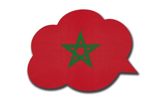 흰색 배경에 고립 된 모로코 국기와 함께 3d 연설 거품. 베르베르어를 말하고 배우십시오. 모로코 국가의 상징입니다. 세계 통신 기호입니다.