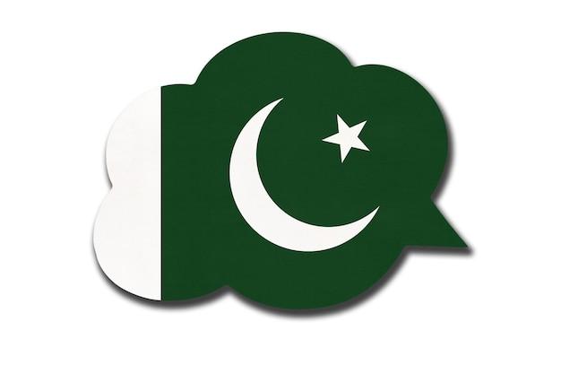 흰색 배경에 고립 된 파키스탄 국기와 함께 3d 연설 거품. 말하고 언어를 배웁니다. 파키스탄 국가의 상징입니다. 세계 통신 기호입니다.