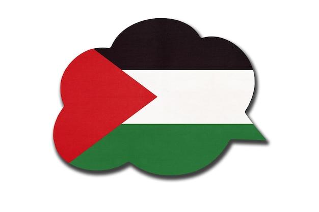 흰색 배경에 고립 된 팔레스타인 국기와 함께 3d 연설 거품. 말하고 언어를 배웁니다. 팔레스타인 국가의 상징. 세계 통신 기호입니다.