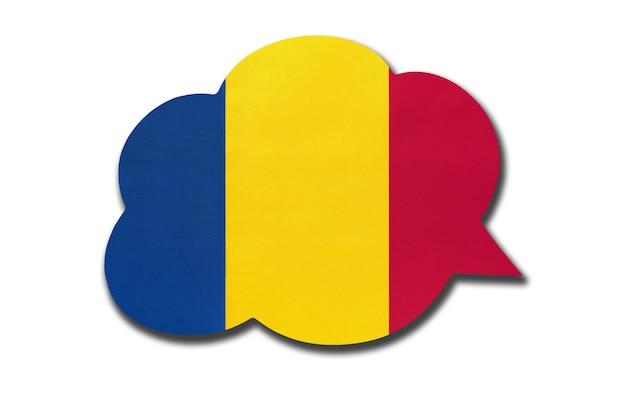 3d речевой пузырь с национальным флагом румынии
