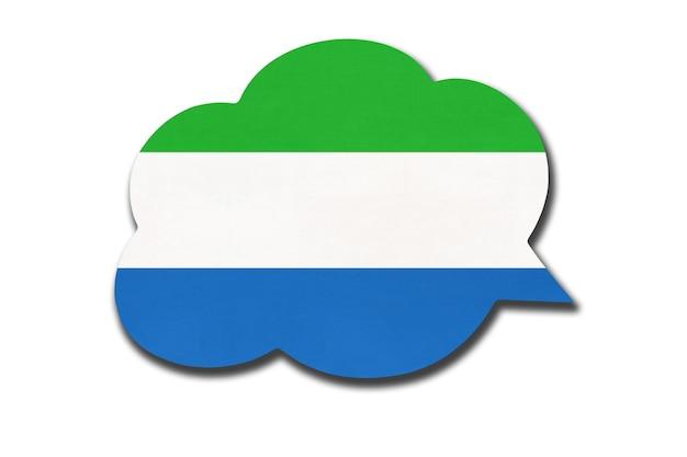 흰색 배경에 고립 된 salone 국기와 함께 3d 연설 거품. krio 언어를 말하고 배우십시오. 시에라리온 국가의 상징입니다. 세계 통신 기호입니다.