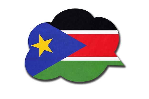 흰색 배경에 고립 된 수단 국기와 함께 3d 연설 거품. 말하고 언어를 배웁니다. 남수단 국가의 상징. 세계 통신 기호입니다.