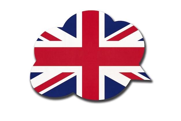 3d речевой пузырь с национальным флагом соединенного королевства или великобритании, изолированные на белом фоне. символ страны. говорите и учите британский английский язык. знак мировой коммуникации.