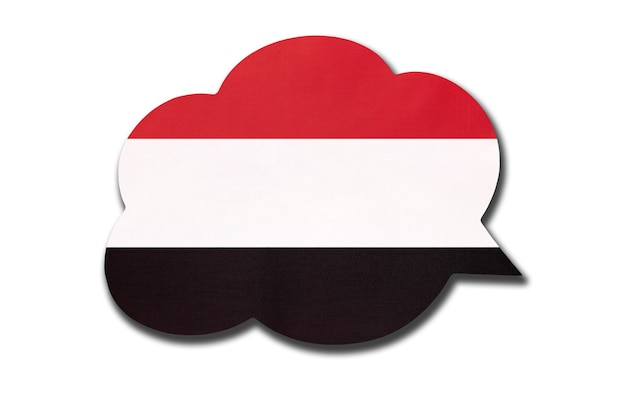흰색 배경에 고립 된 예멘 국기와 3d 연설 거품. 아랍어를 말하고 배우십시오. 예멘 국가의 상징입니다. 세계 통신 기호입니다.