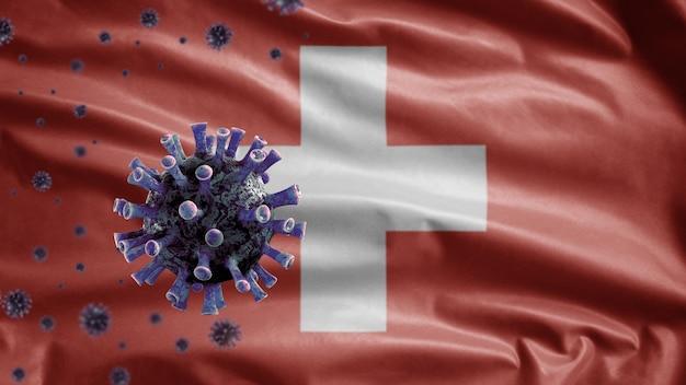 3d、スイスの旗を振るコロナウイルス2019ncovコンセプト。スイスでのアジアでの発生、コロナウイルスはパンデミックと同様に危険なインフルエンザ株の症例としてインフルエンザに感染します。顕微鏡ウイルスcovid19