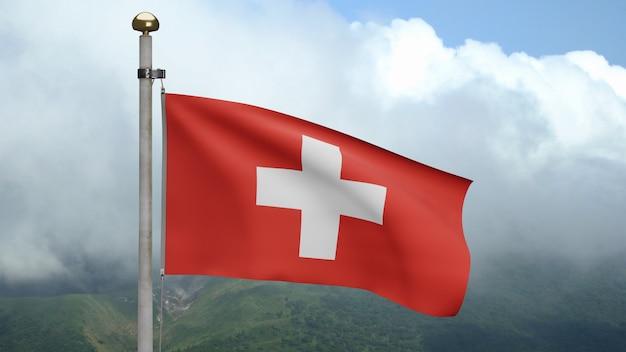 3d、スイスの旗が山で風に手を振っています。スイスのバナーが吹く、柔らかく滑らかなシルク。布生地のテクスチャは、背景をエンサインします。建国記念日や国の行事のコンセプトに使用してください。