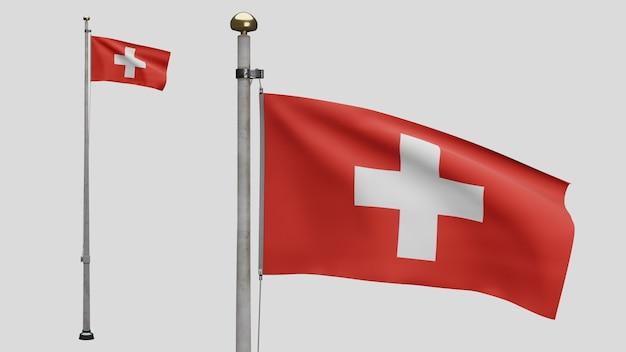 3d、スイスの国旗が風に揺れています。スイスのバナーを吹く、柔らかく滑らかなシルクのクローズアップ。布生地のテクスチャは、背景をエンサインします。建国記念日や国の行事のコンセプトに使用してください。