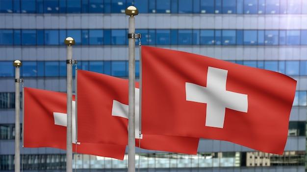 3d, 현대적인 마천루 도시와 함께 바람에 물결치는 스위스 국기. 부드러운 실크를 부는 스위스 배너. 천 패브릭 질감 소위 배경입니다. 국경일 및 국가 행사 개념에 사용하십시오.