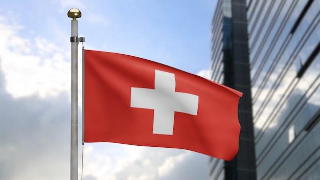 3d、スイスの国旗が現代の超高層ビルの街と風に揺れています。滑らかなシルクを吹くスイスのバナー。布生地のテクスチャは、背景をエンサインします。建国記念日や国の行事のコンセプトに使用してください。