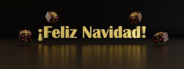 暗い背景にスペイン語で3dテキスト「メリークリスマス」。