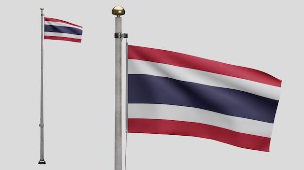 3d、風に揺れるタイの旗。タイのバナーを吹く、柔らかく滑らかなシルクのクローズアップ。布生地のテクスチャは、背景をエンサインします。建国記念日や国の行事のコンセプトに使用してください。