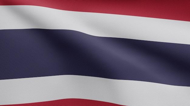 3d、風に揺れるタイの旗。タイのバナーを吹く、柔らかく滑らかなシルクのクローズアップ。布生地のテクスチャは、背景をエンサインします。