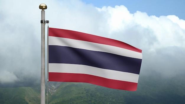 3d、山で風に手を振るタイの旗。タイのバナーを吹く、柔らかく滑らかなシルク。布生地のテクスチャは、背景をエンサインします。建国記念日や国の行事のコンセプトに使用してください。