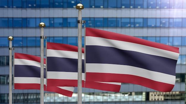 現代の超高層ビルの街と風に揺れる3d、タイの旗。タイのバナーを吹く、柔らかく滑らかなシルク。布生地のテクスチャは、背景をエンサインします。建国記念日や国の行事のコンセプトに使用してください。