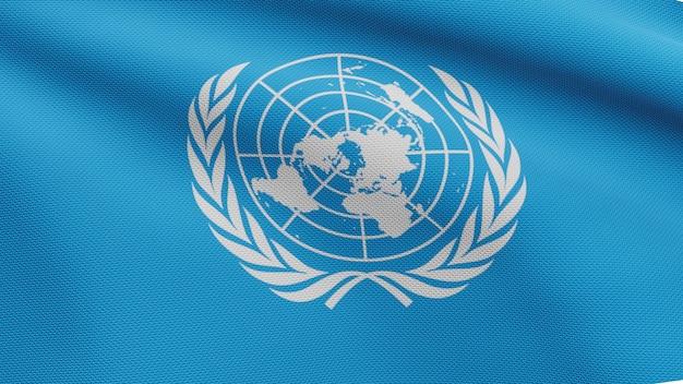3d、風に揺れる国連の旗。国連のバナーを吹く、柔らかく滑らかなシルクのクローズアップ。布生地のテクスチャは、背景をエンサインします。