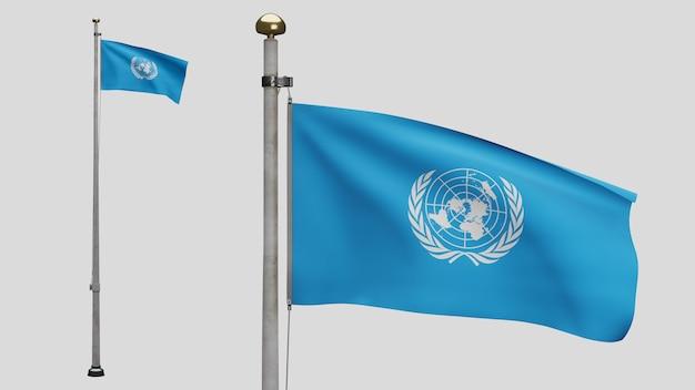 3d、風に揺れる国連の旗。国連のバナーを吹く、柔らかく滑らかなシルクのクローズアップ。布生地のテクスチャは、背景をエンサインします。建国記念日や国の行事のコンセプトに使用してください。