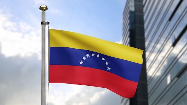 3d、ベネズエラの旗が現代の超高層ビルの街と風に揺れています。柔らかい絹を吹くベネズエラのバナー。布生地のテクスチャは、背景をエンサインします。建国記念日や国の行事のコンセプトに使用してください。