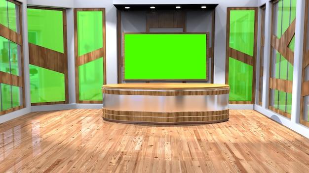 3dバーチャルtvスタジオニュース、3dイラスト Premium写真