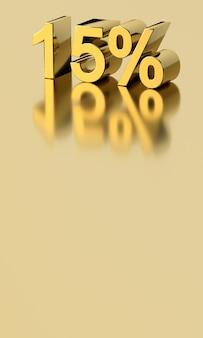 ゴールドの背景に反映された3dワード15%パーセント