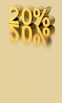 ゴールドの背景に反映された3dワード20%パーセント