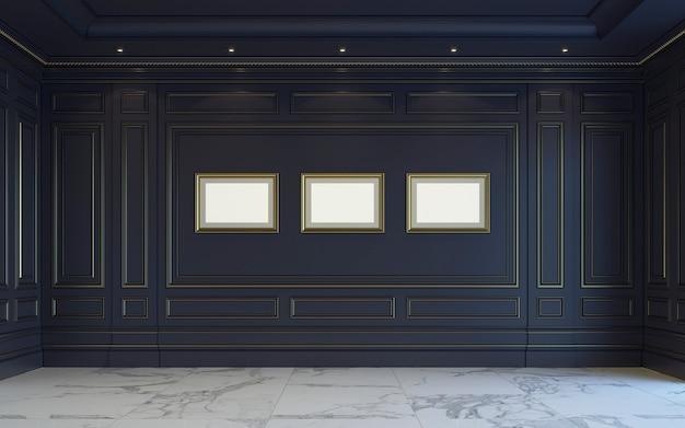 古典的なインテリアは暗い色調です。 3dレンダリング