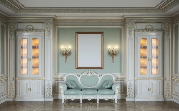 オリーブ色の木製の壁パネル、ショーケース、壁取り付け用燭台、フレーム、ソファを配したクラシックインテリア。 3dレンダリング