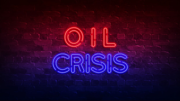石油危機ネオンサイン。碑文と概念的なポスター。 3dイラスト