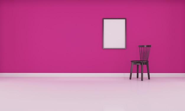 Пространство интерьера реалистичной современной нейтральной пустой комнаты с темной розовой переводом стены 3d